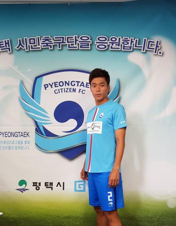 평택시민축구단 공식 서포터즈 유니폼+텀블러(사은품)