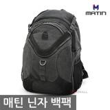매틴 닌자 백팩 블랙 M7483 카메라가방/DSLR백팩 등백 (닌자 백팩 블랙 M7483)
