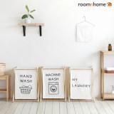 [룸앤홈]세탁바구니 시리즈 빨래바구니/세탁물/보관/빨래통/여름빨래