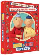 패트와 매트 뚝딱뚝딱 대소동 (40주년 기념 극장판) (1 Disc) [블루레이] / Pat & Mat (1 Disc) [Blu-Ray]