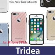 [Tridea] 50%한정특가 아이폰7+ 충격방지 카본 파워가드 휴대폰 케이스