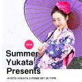 일본전통의상 / 신상 유카타 세트(3종/6종세트) 20가지 디자인 / 코스프레 유카타 기모노 / 일본 유카타