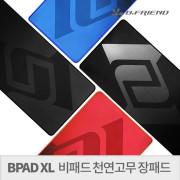 친환경 천연고무 장패드 비프렌드 비패드 XL