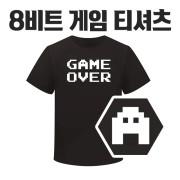 [마켓인벤] 8비트 게임 반팔 티셔츠