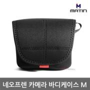 매틴 네오프렌 카메라 바디케이스 V2 - M 블랙/M10335 미러리스 카메라용 (소형렌즈 장착가능) (네오프렌 카메라 바디케이스 V2 - M 블랙)