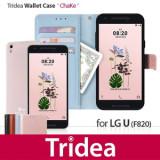 [Tridea] 60% 한정특가 차케 다이어리케이스 - LG U폰(F820)