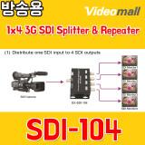 SDI104 - 1x4 3G SDI Splitter & Repeater with audio extraction