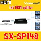 SX-SP148 - 1x8 HDMI splitter , HDMI 분배기