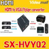 SX-HVY02 / HDMI to VGA/Ypbpr converter