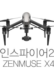 창원 부산 김해 드론 DJI 인스파이어2 + ZENMUSE X4S
