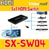 SX-SW04 / 5x1 HDMI Switch , HDMI 스위처