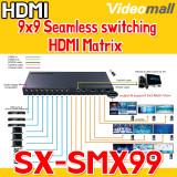 SX-SMX99 / 9X9 Seamless switching HDMI Matrix , HDMI 매트릭스
