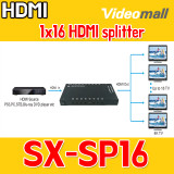 SX-SP16 - 1x16 HDMI splitter , HDMI 분배기