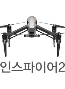 창원 부산 김해 드론 DJI 인스파이어2 | inspire2 | 인스파이어 2