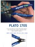 Plato 170S 정밀 니퍼