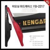 YB-2217 로드케이스/하드케이스/바다낚시가방 [블랙,레드 125]