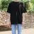 1+1 기본 면 반팔 무지 박스 루즈핏 티셔츠 5color