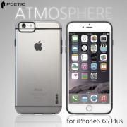 아이폰6 S 플러스 애트모스피어 케이스