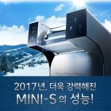 [중고](전시상품) 빙스빙스 미니-S JSB-257W 업소용 눈꽃빙수기 / 슬러시기계 대만빙삭기 2