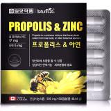 (승명)일양약품 프로폴리스 앤 아연 516mg x 90캡슐 3개월분