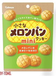작은 메론 빵 쿠키 미니 /6봉 일본 카바야 과자
