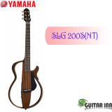 야마하 사일런트 SLG-200S (NT) / YAMAHA / 세팅발송