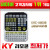 금영노래방 리모콘 KRC-8800B