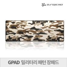 비프렌드 GPAD 밀리터리 키보드 마우스 게이밍 장패드