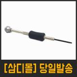 정밀드라이버 1.8mm