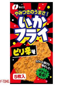 일본 오징어 포 과자/오징어과자/매운맛/10개