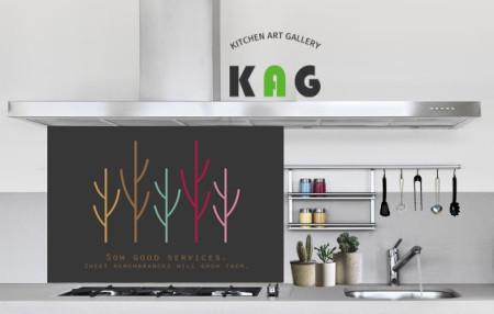 주방아트보드 키친아트갤러리(디자인)-라인아트(small사이즈)