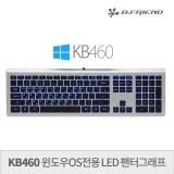 비프렌드 슬림 LED 팬터그래프 키보드 KB460 Window ver.