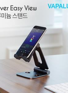 클레버 이지뷰 휴대폰 태블릿 거치대 CE-01