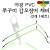 (싸다오피싱) 쭈꾸미채비 / 갑오징어채비 야광 PVS 쭈갑채비