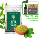 PHYTOFARM 피토팜 천연헤나염색약(내추럴오렌지)+호호바오일5ml/염색+영양+코팅+볼륨