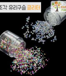 하나쭌 조각 유리구슬 글리터 2종