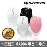 비프렌드 아이매직 MA004 무선마우스 고급유광UV코팅
