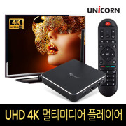 유니콘 XV-A10 4K UHD 디빅스 멀티미디어 플레이어