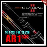 원더랜드 글라디악Ⅱ AR1 ( 1.25호~1.4호) 530 2017년 신상품 [최대 12개월 무이자할부]