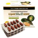 뉴질랜드 헬스팜 리피드쉘 Lipid Shell 6000 180정