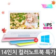 디클 클릭북 D141+ 쿼드Z8350 14인치 윈도우10 가벼운노트북