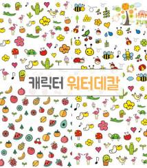 하나쭌 캐릭터 워터데칼 3종