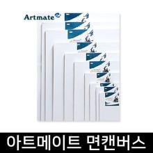 [스쿨문구] 아트메이트 전문가용 면천 캔버스 P형 F형(1호~20호)