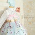 [한설한복]1268.C 살랑사랑 푸르른 하늘꽃 여아 드레스한복