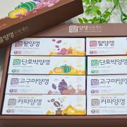 양갱모둠세트(팥,단호박,고구마,커피 x 2)
