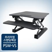 높이조절모니터받침대 카멜마운트 스탠워크 PSW-VS 모니터스탠드