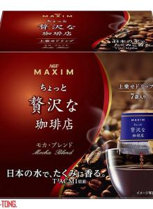 일본 맥심 드립 커피 사치스런커피점 모카/5개