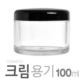 크림용기100ml 10개/PS/국산/화장품/크림/로고/인쇄