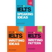 IELTS 아이엘츠 미니북세트(IELTS Mini Book Set)