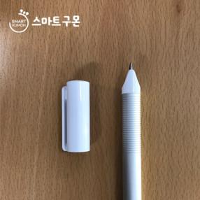 스마트 구몬 K-펜 캡